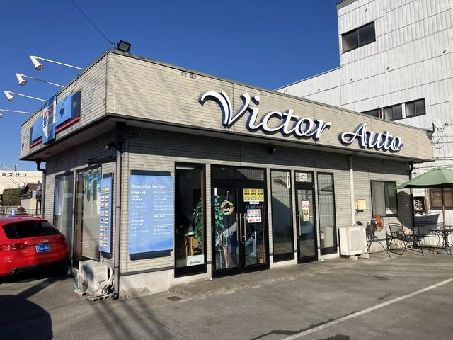 Victor Auto
