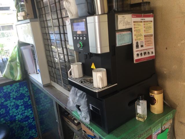 店内でコーヒーをお飲みになってお待ち頂けます!