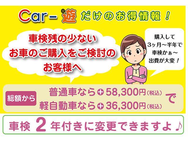 Carー遊 (株)サークルコーポレーション(6枚目)