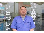 塗装スタッフ 浅川 真司