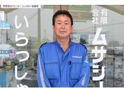 車検・整備スタッフ 岡田 昇
