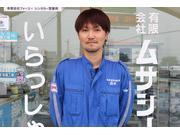 板金塗装スタッフ 田中 紀行