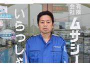 塗装スタッフ 梶田 知明