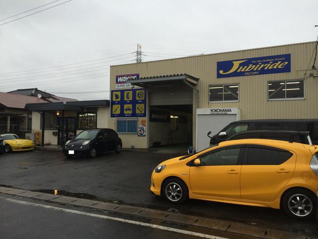 当社は間々田駅そばにございます。店舗の場所が分からない時はお電話頂けると幸いです。