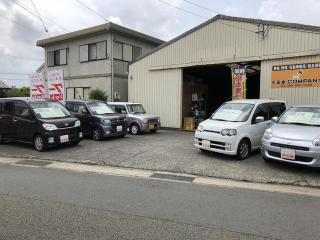くるま COMPANY(クルマカンパニー)