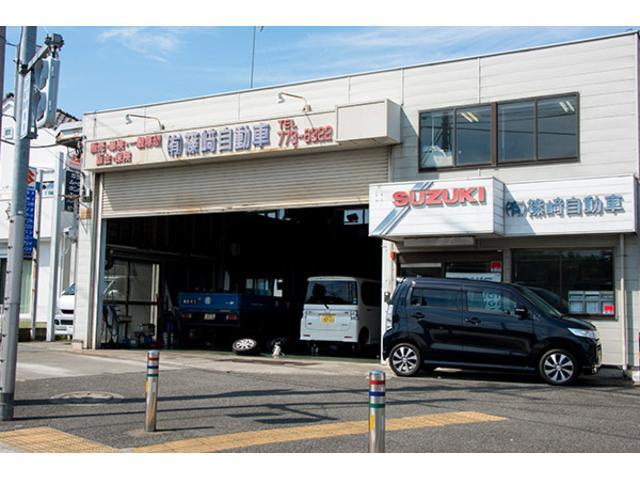 有限会社 篠崎自動車