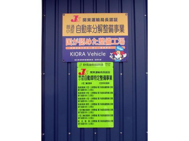 小型から大型まで、自動車分解整備事業の認証を受けています。