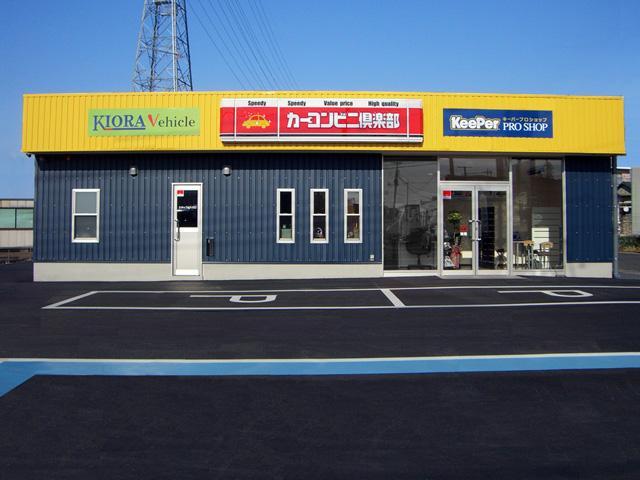 今後、一層のサービス充実に努め、皆様のご来店をお待ちしております。