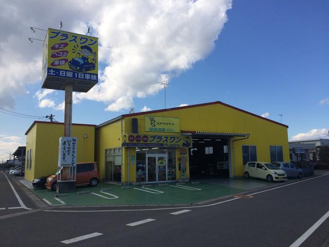 佐野市で安い・安心・確実な車検は「プラスワン車検」をご選択ください!