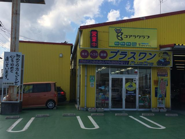広々とした駐車スペースもございます。安心してご来店下さい。
