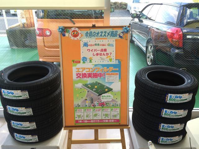 タイヤなどの用品販売もしております。目玉商品もございます。