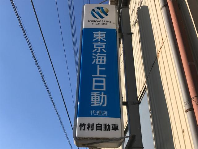 東京海上日動特約店です!