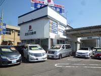 株式会社 北信自動車
