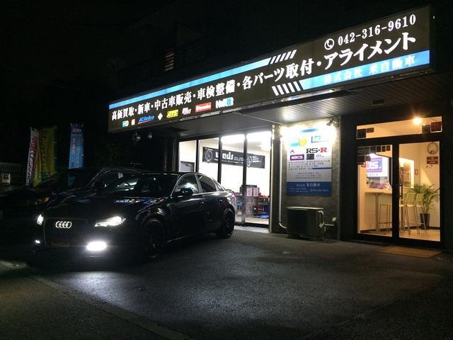 多摩市永山県道18号線を町田方面に。BOOKOFFさんのすぐ近くです。