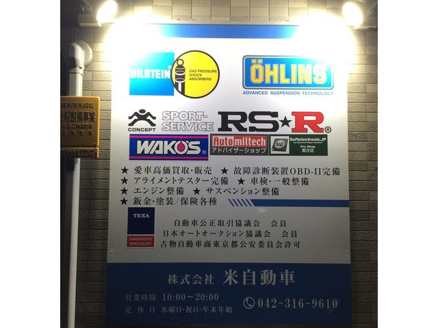 各パーツ、用品メーカーの正規取扱店です。