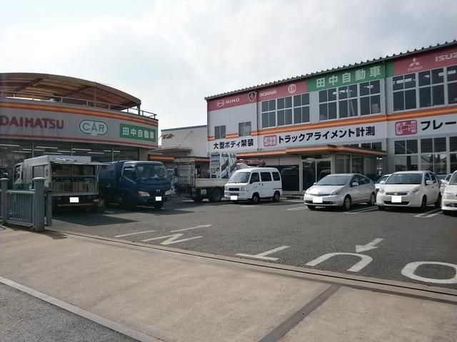 田中自動車株式会社 本社ショールーム
