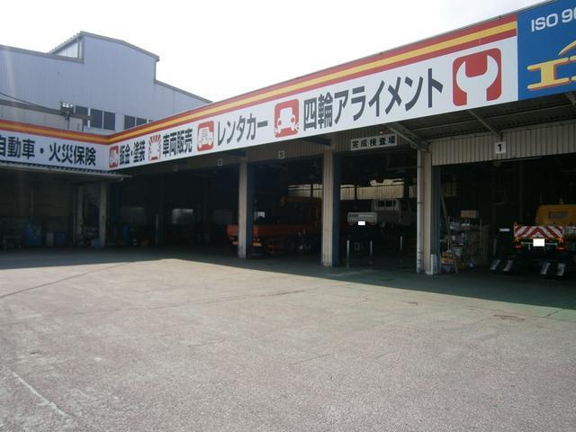 田中自動車株式会社 本社ショールーム(3枚目)