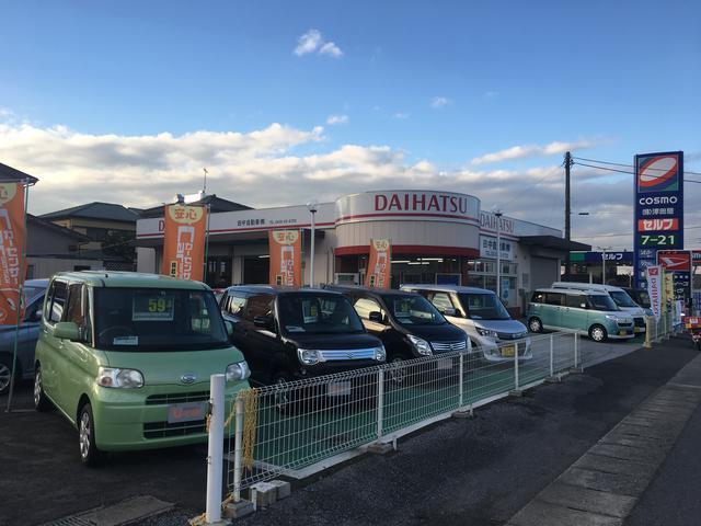 田中自動車株式会社 市原インター店