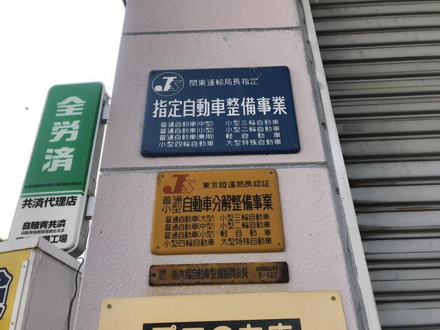 ときわ自動車株式会社(6枚目)