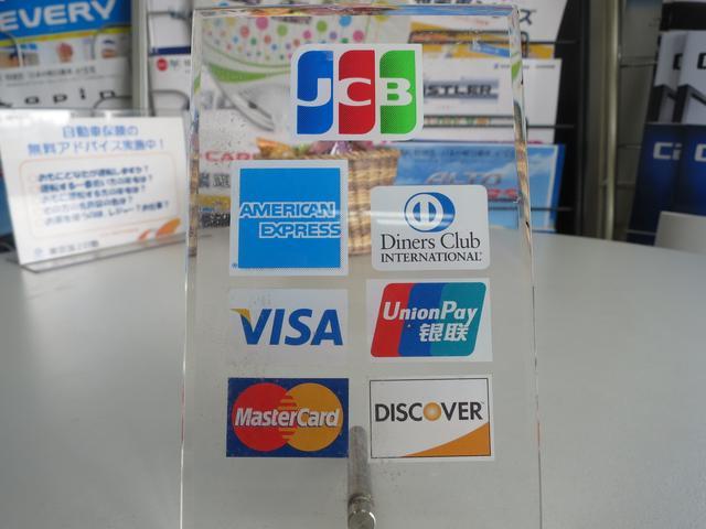 お支払いは、現金、当社提携ローンはもちろん各種クレジットカードもご利用頂けます。