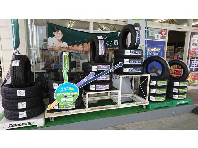 当店はブリヂストンの認定オイル&タイヤショップです。なのでタイヤも得意!