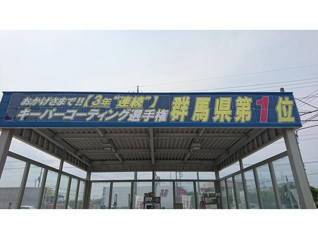 """カーコーティングは""""KeePerコーティング""""におまかせ!当店は3年連続群馬県No.1!!"""