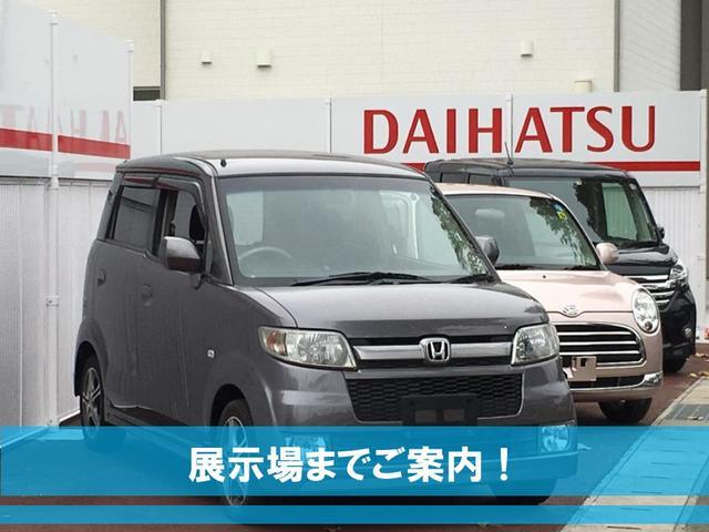 (株)オートショップ伊藤