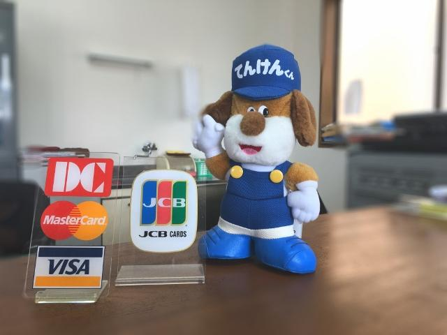 各種クレジットカード・ローン・当店ではお客様の受付から施工まで一貫して行います。