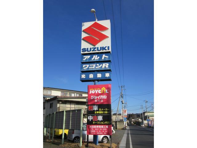 SUZUKIの大きな看板が目印です。国産各メーカーお任せ下さい。