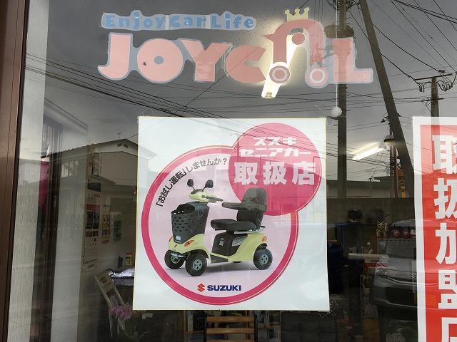 SUZUKIセニアカー取り扱い店です。