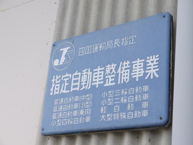 当店は四国運輸局 指定工場です!車検はもちろん修理、パーツ取付等、お車の事なら何でもお任せください!