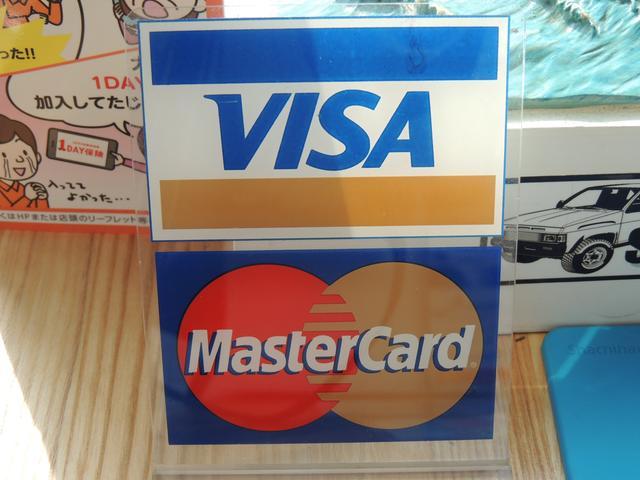 各社クレジットカード、ローンでのお支払いも可能となっておりますので、ご相談ください。