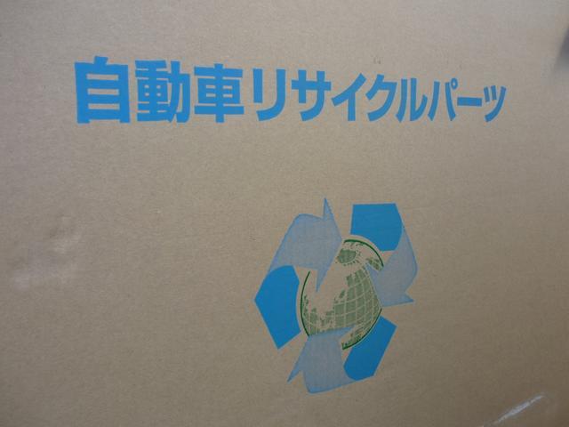 修理にはリサイクル部品を優先的に使用し、お財布にも環境にも優しい修理を心がけております。