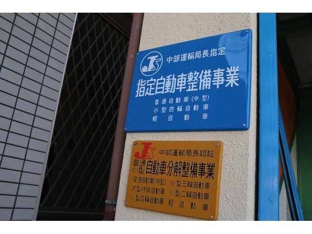 国から認可が下りた指定工場です!