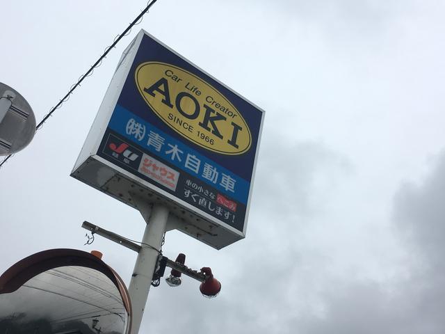 AOKIの看板目指してきてください。