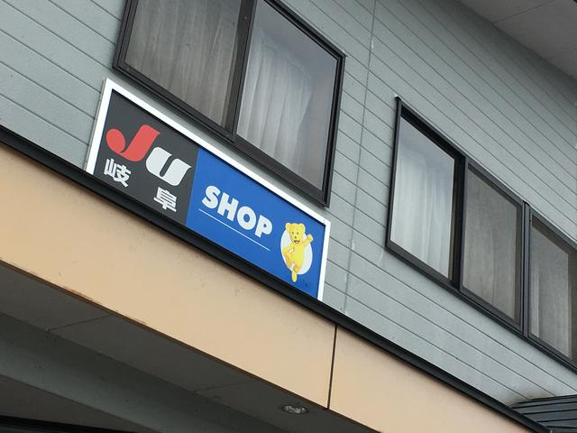 JU岐阜のメンバーショップ★
