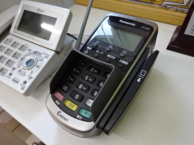 クレジットカードでのお支払いも対応しています。