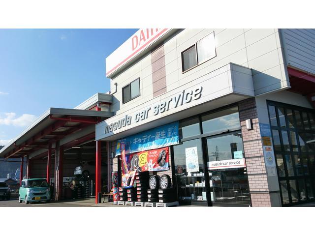 当社のHPをご覧になって頂きありがとうございます。大垣市の増田カーサービスです。