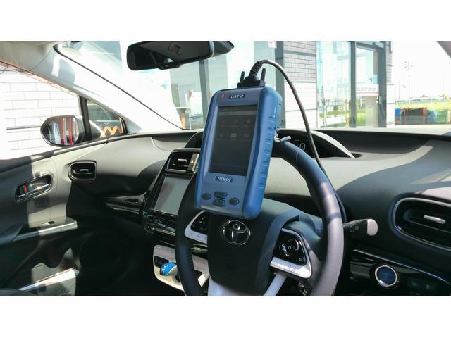 ハイブリットカー・電気自動車の点検・修理も行っております。