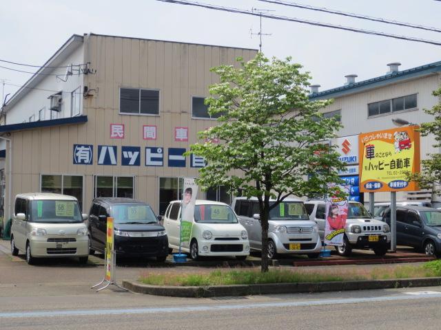有限会社 ハッピー自動車整備工場(5枚目)