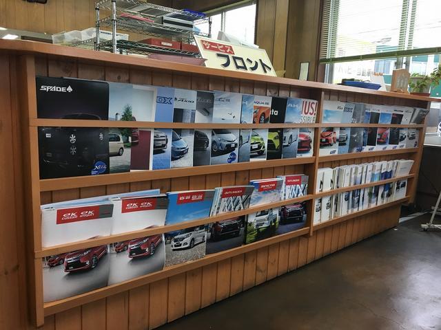 各新車メーカーのカタログもご用意しております!