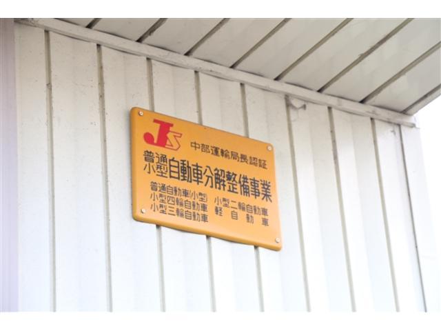 一定の基準を満たし、国から認可を受けた認証工場です!