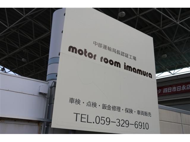 車検・点検・板金塗装・保険・車輌販売を行なっております!