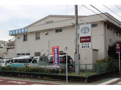 昭島市の民間車検場です!