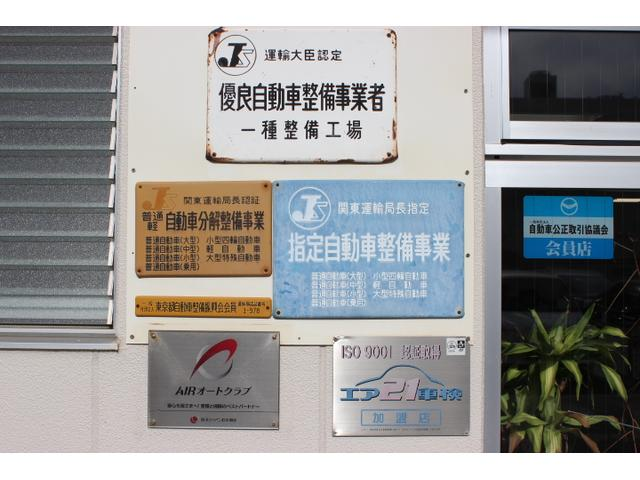 弊社は陸運局指定のサービス工場です。技術力には自信があります。