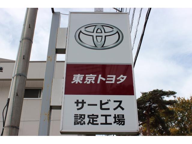 東京トヨタ様の認定サービス工場です!