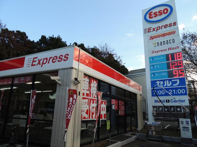 ガソリンも地域最安値で販売中!