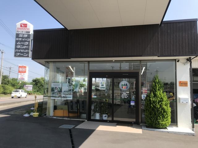 グリーンオート安曇野 有明店(2枚目)