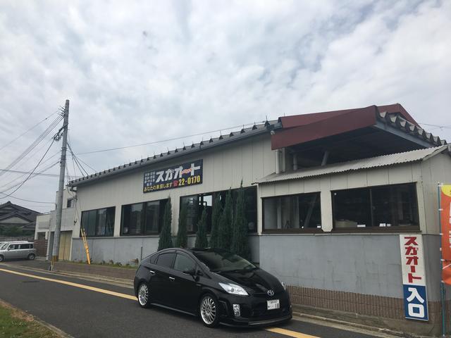 菅自動車工業 スガオート