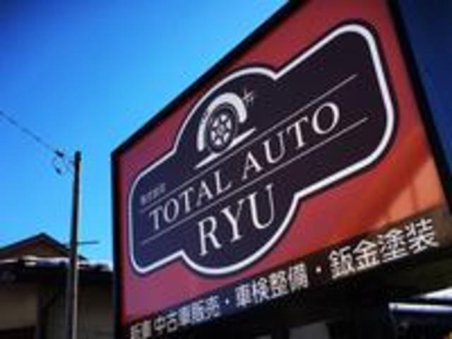 TOTAL AUTO RYU(3枚目)